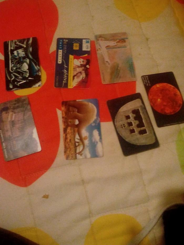 Εφτα καρτες - τηλεκαρτες