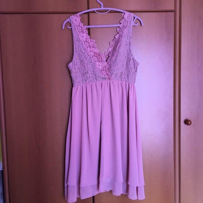 BSB collection midi dress. Photo 1