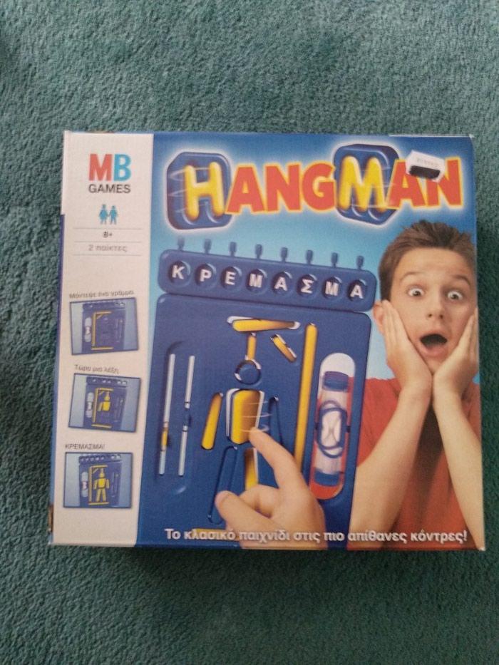 Επιτραπέζια ομαδικά παιχνίδια σε Νέα Σμύρνη