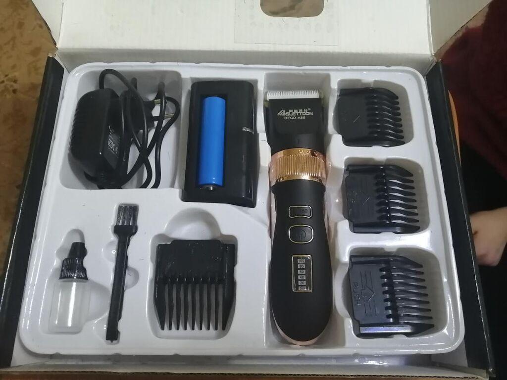 Срочно продаётся парикмахерская машинка