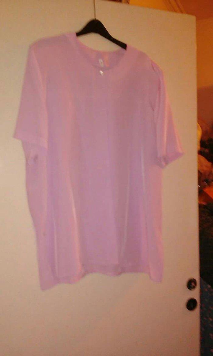Μπλούζα extra large καινούργια. Photo 0