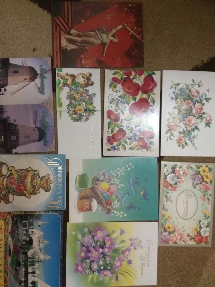 Продать советские открытки спб