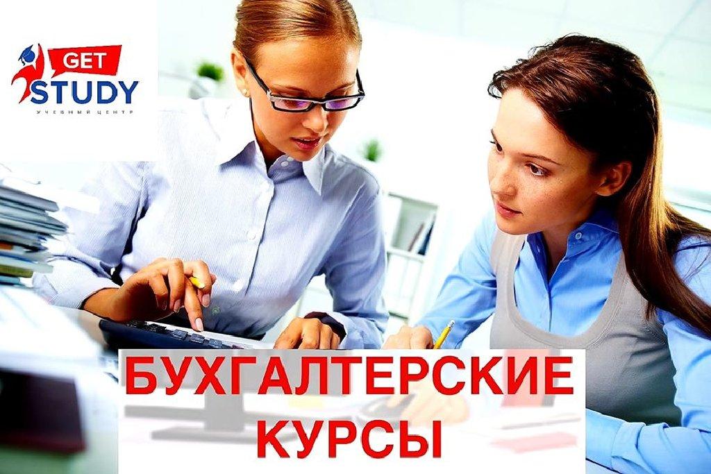 Курс: «Основы бухгалтерского учёта и 1С»