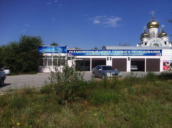 Установка газового оборудования на Автомобили от компании Автовариант! в Бишкек