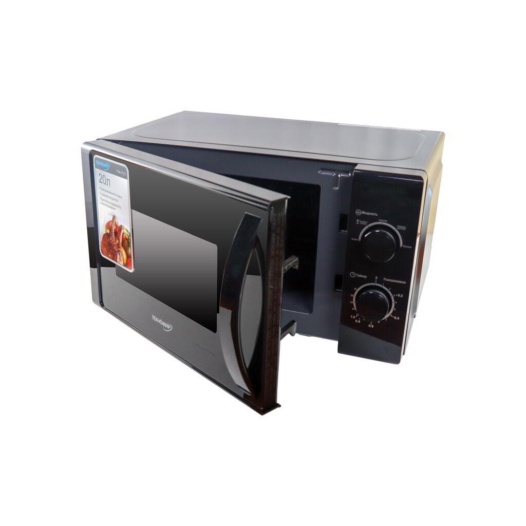 Микроволновая печь MM720C4H-W