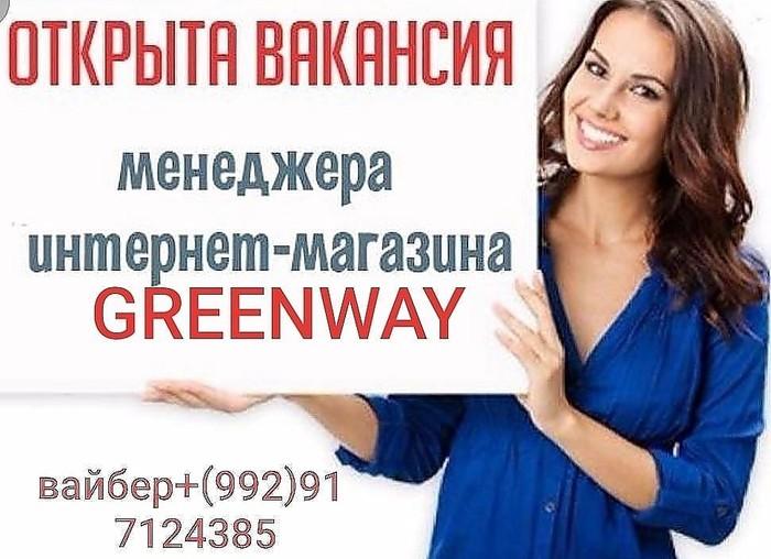 Маркетинг, реклама, PR. Photo 4