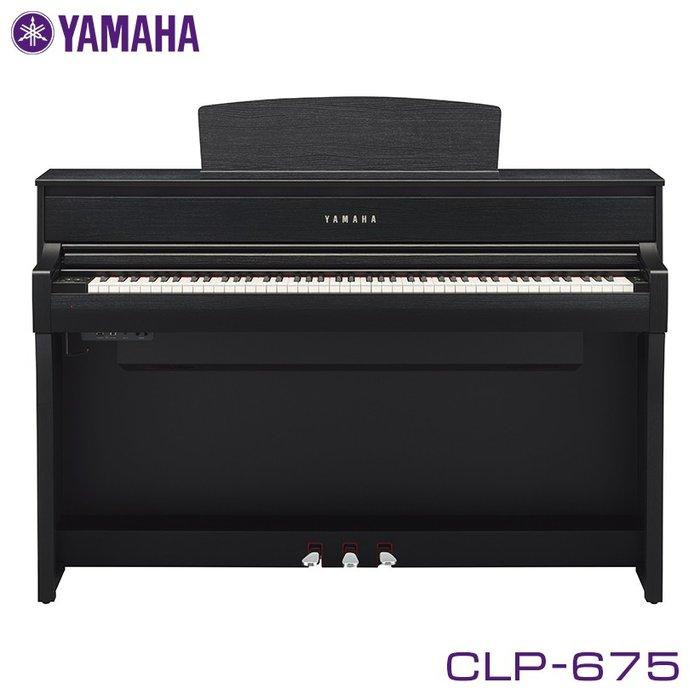 Пианино: