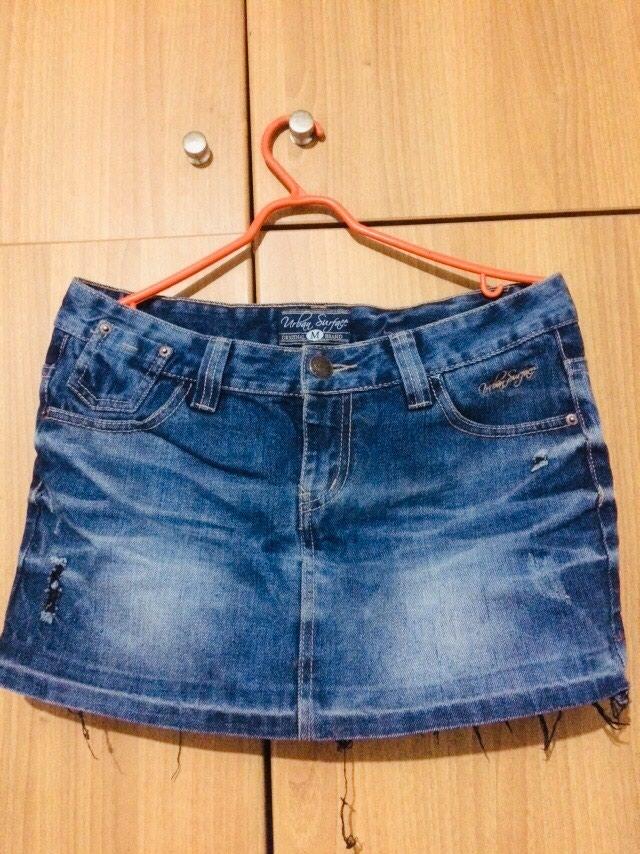 Skirt jeans σε Ζάκυνθος