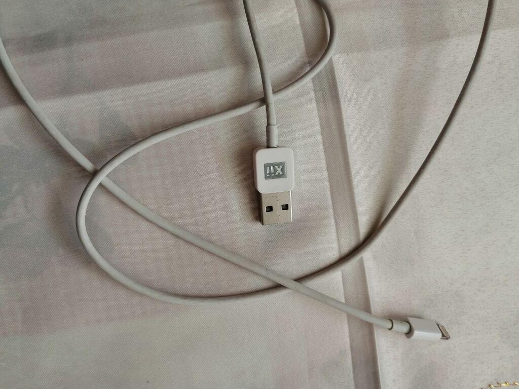 Iphone usb adapter. originaldan heç fərqlənmir. zaryadka yaxşı yığır: Iphone usb adapter. originaldan heç fərqlənmir. zaryadka yaxşı yığır.