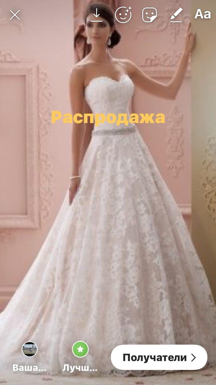 5b90c4907db Распродажа свадебных платьев в Бишкек