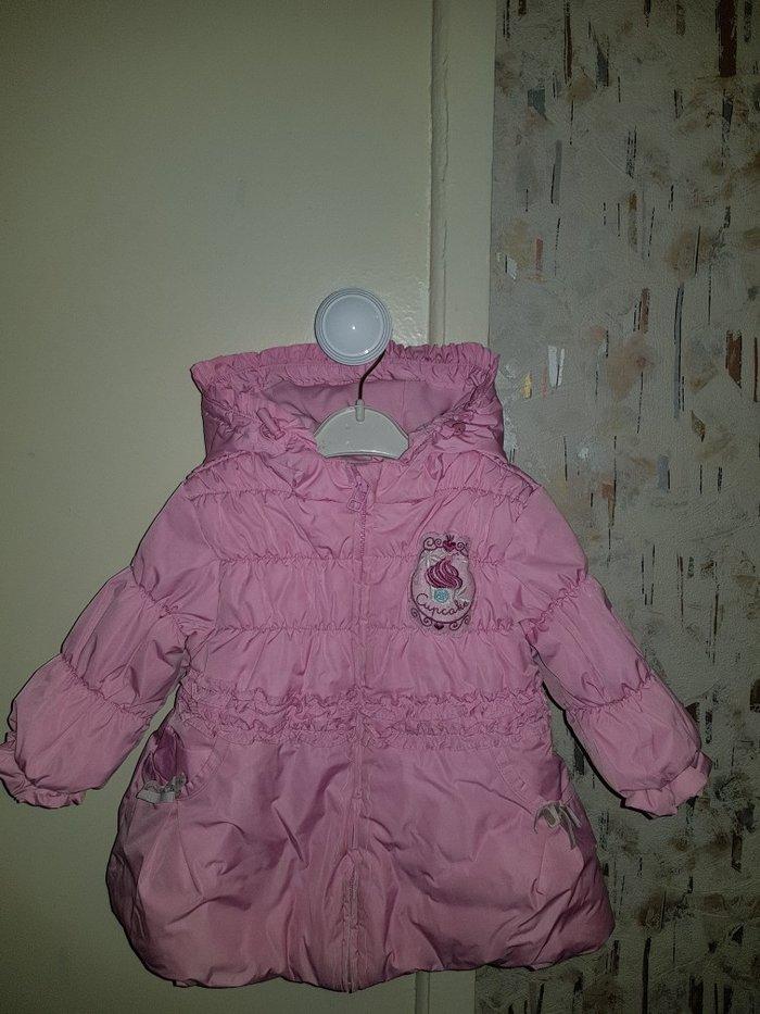 Куртка на возраст 1 год-1.5, состояние👍 в Бишкек