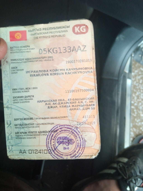 Утеряно тех паспорт прошу вернуть за вазнограждение и права   Объявление создано 29 Июль 2021 19:35:48: Утеряно тех паспорт прошу вернуть за вазнограждение и права