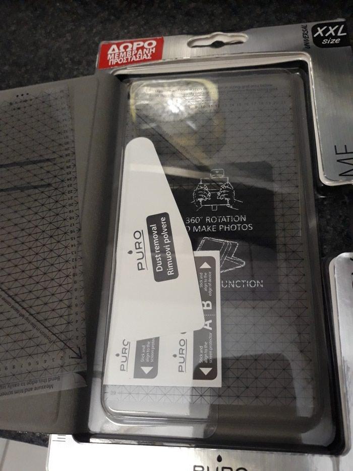 XXL  θηκη κινητού, αχρησιμοποίητη, δωρο μεμβρανη προστασίας. Photo 2