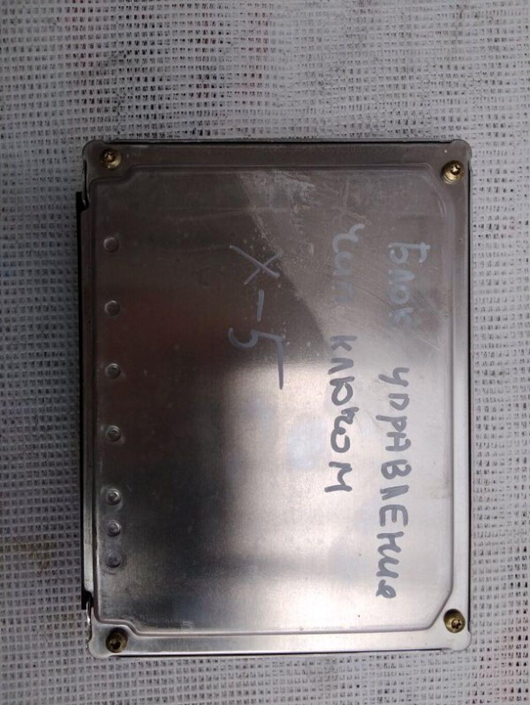 Блок управления чип ключа БМВ Х5 Е53: Блок управления чип ключа БМВ Х5 Е53