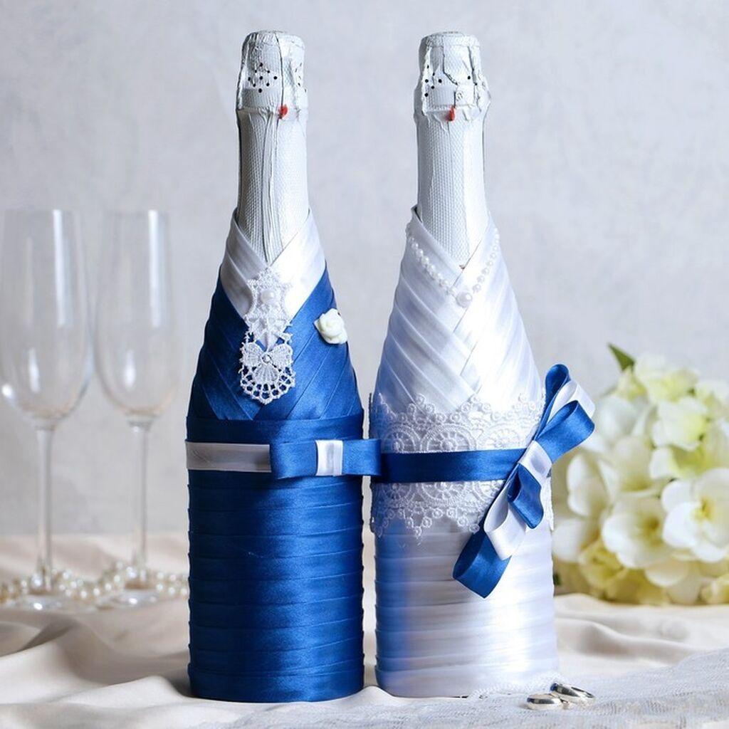 Одежда для шампанского красиво, стильно, необычно.Украшение для: Одежда для шампанского  красиво, стильно, необычно.Украшение для