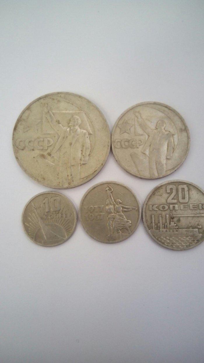 Юбилейные монеты в Бишкек
