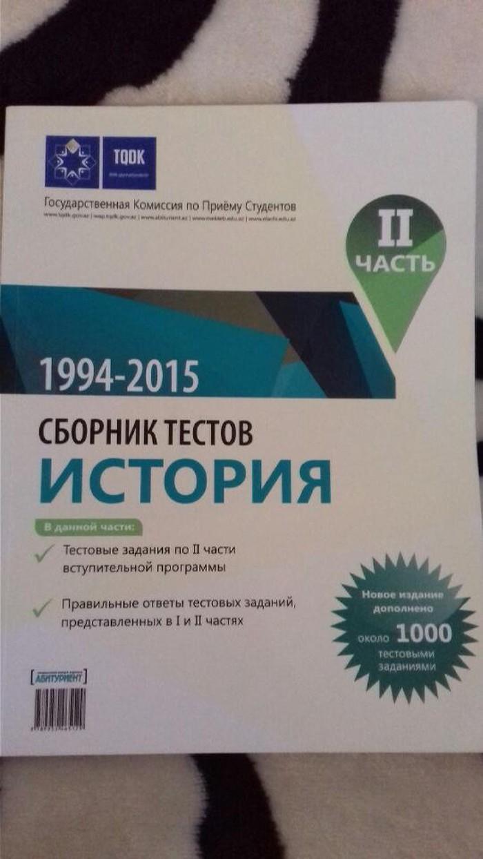 История банк тестов 2часть. Photo 0