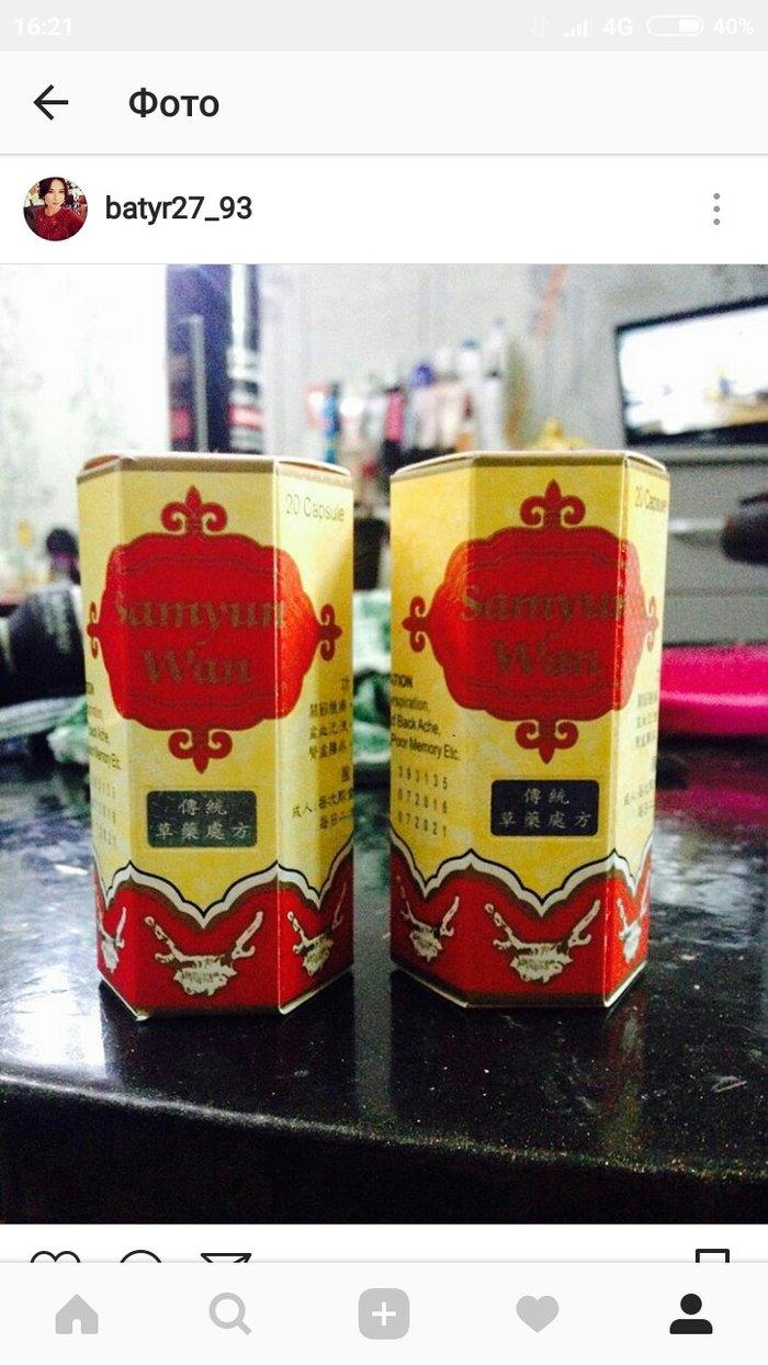 капсулы для похудения Билайт и блокатор жира!100℅ результат Оригинал!! в Бишкек