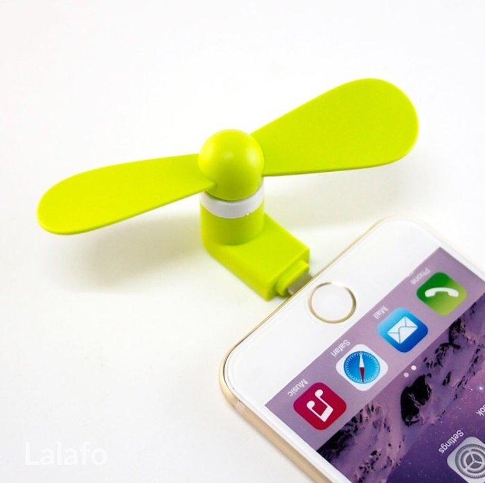 Xırdalan şəhərində Mini USB Fan Telefon ucun fintelyator