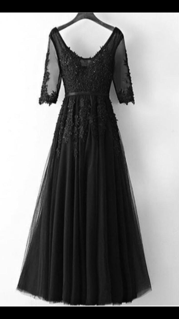SNIZENO!!! Duga svecana haljina od tila i cipke u L velicini