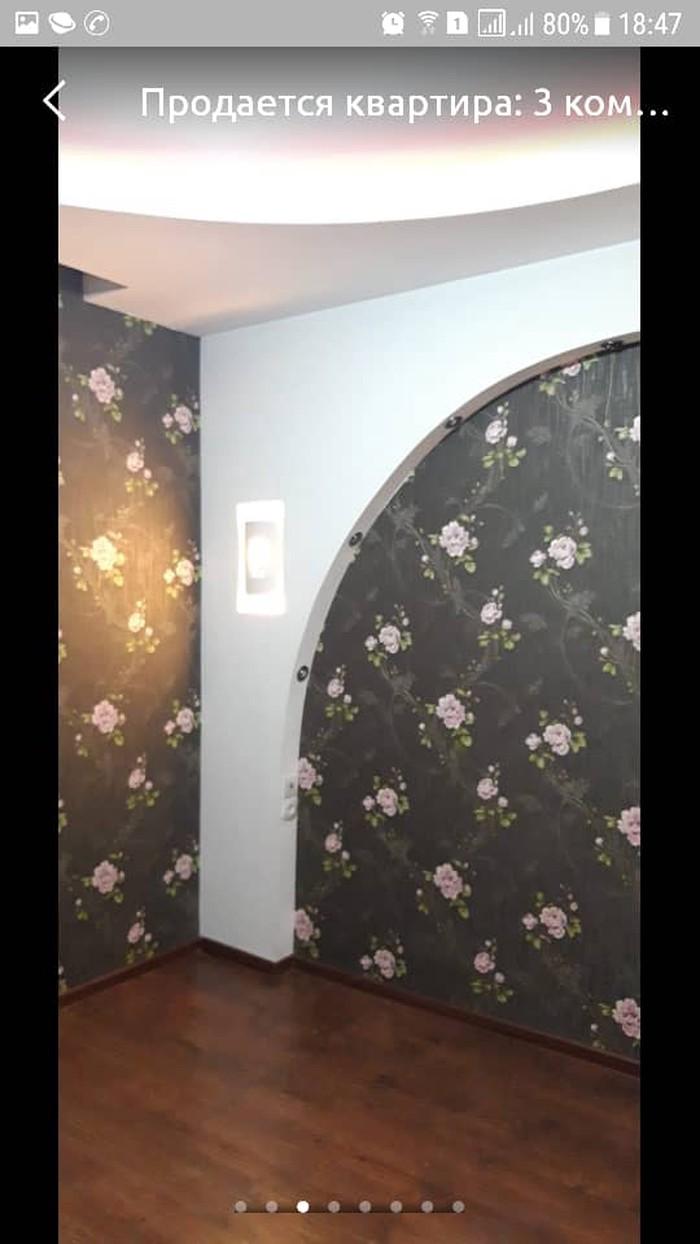 Продается квартира: 3 комнаты, 65 кв. м.,. Photo 0