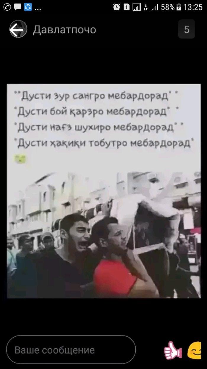 .  . Photo 4