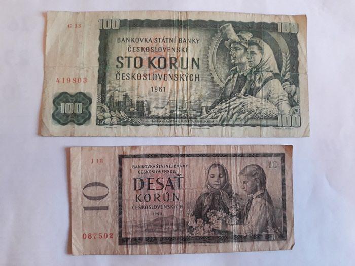 Novcanica od 100 kruna ,  1961 god