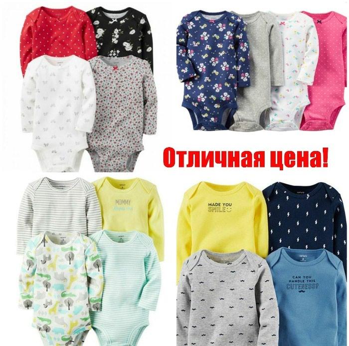 Детская одежда, бодики, футболки, кофты, штаны, Carter's nb,3,6,9,12,18,24,36 мес