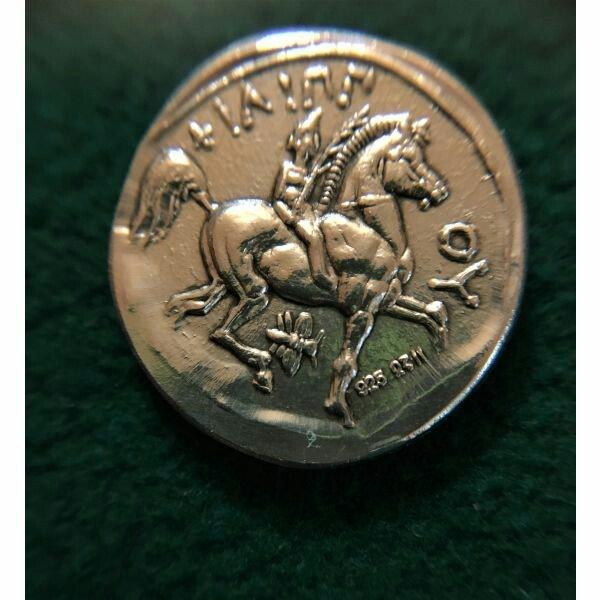 Παλιο ασημενιο νομισμα αξιας . Photo 1