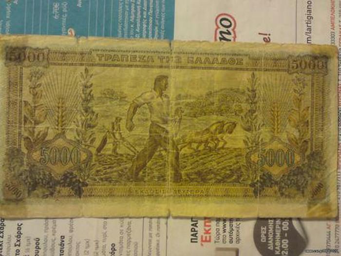 Παλιο ελληνικο  χαρτονομισμα 1942-45. Photo 1