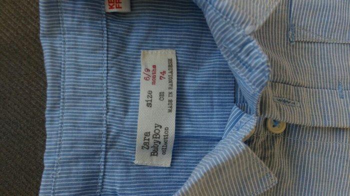 Kosulja Zara 74 br,moze i kao kratku rukav,jednom obucena.. Photo 1