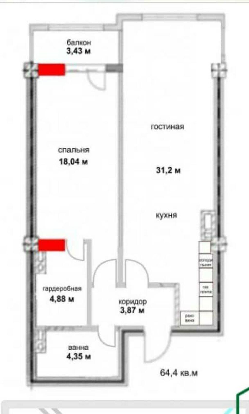 2 комнаты, 65 кв. м: 2 комнаты, 65 кв. м
