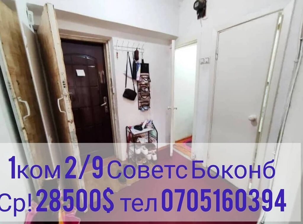Индивидуалка, 1 комната, 33 кв. м Бронированные двери, Лифт: Индивидуалка, 1 комната, 33 кв. м Бронированные двери, Лифт