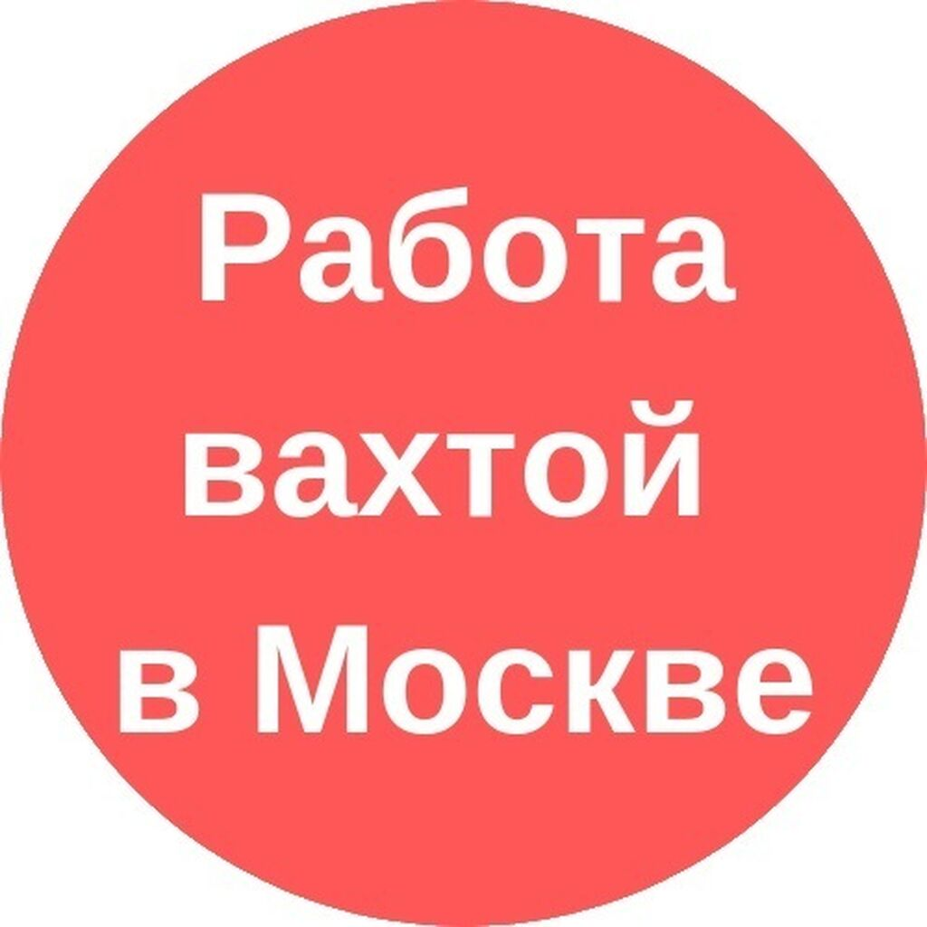 по цене: Договорная: МОСКОВСКИЙ ТАКСОПАРК ПРИГЛАШАЕТ