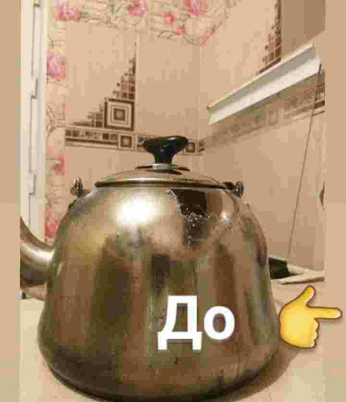 . Photo 0