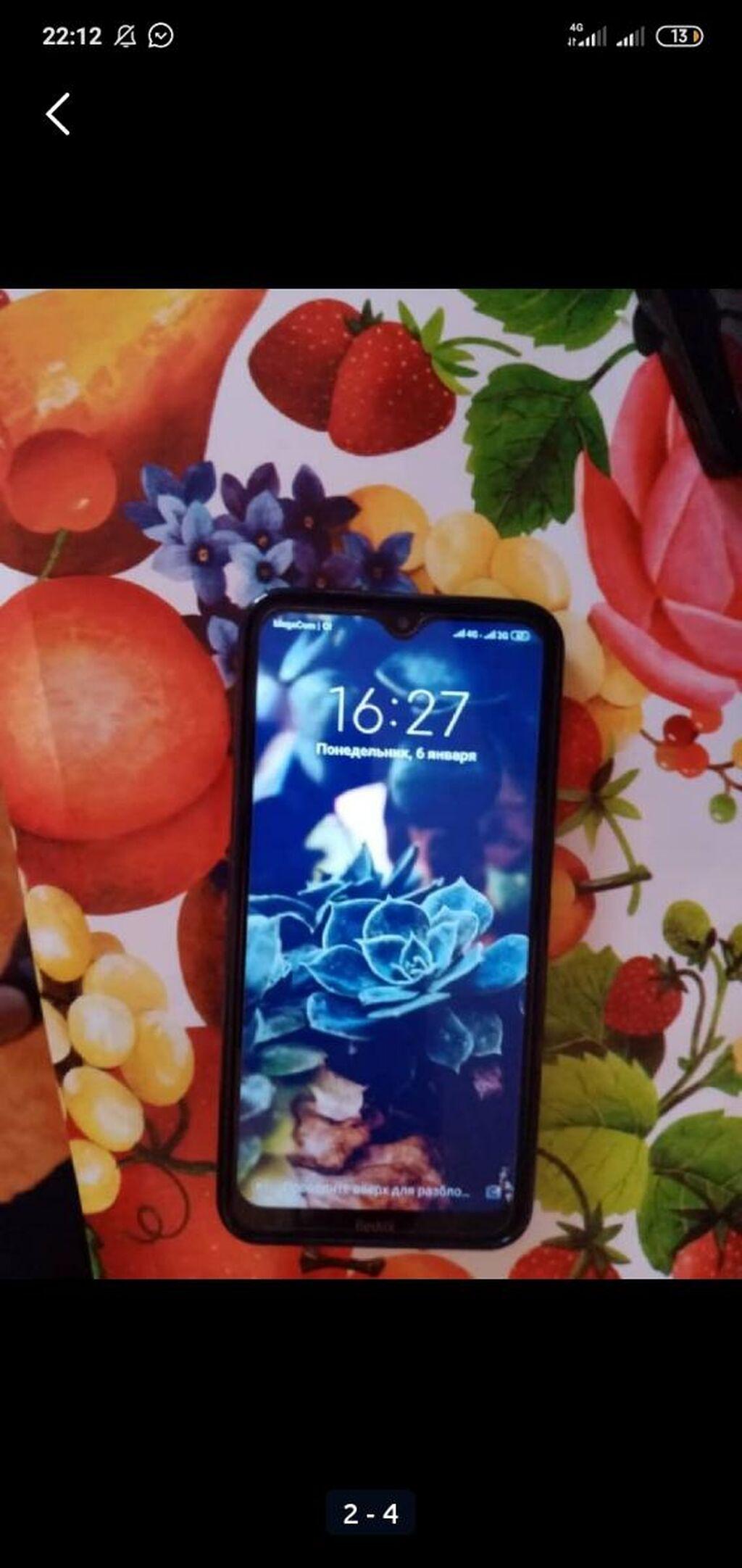 Xiaomi Redmi 8 32 ГБ Черный