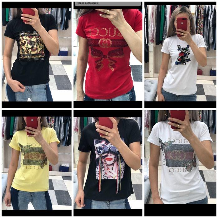 Стильные футболки по супер акционной цене 599! Производство Турция! . Photo 0