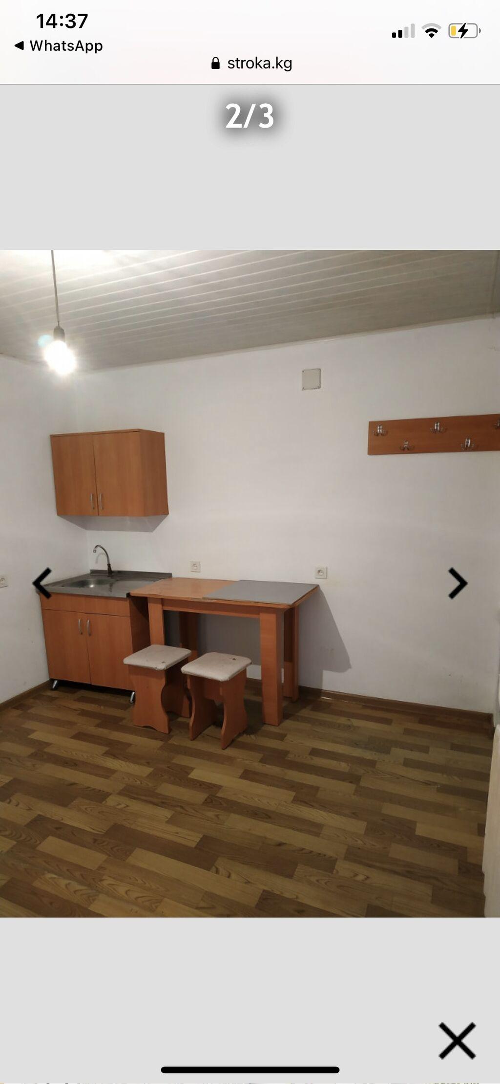 ТЭЦ ул. Лермонтова   Комната: 1 С квартирантами.  1 комнатный частный: ТЭЦ ул. Лермонтова   Комната: 1 С квартирантами.  1 комнатный частный