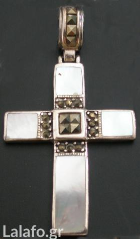 Σταυρός ασημένιος χειροποίητος 925 5x2,8 cm και αλυσίδα 0,46cm κωδ
