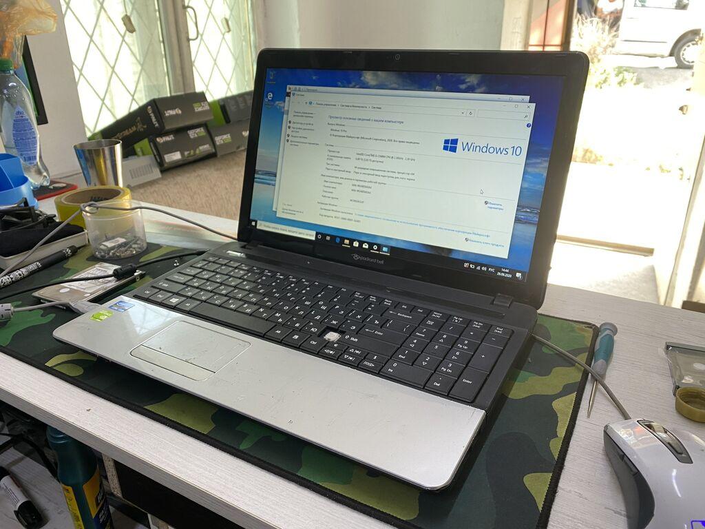 Продаю ноутбук с видеокартой