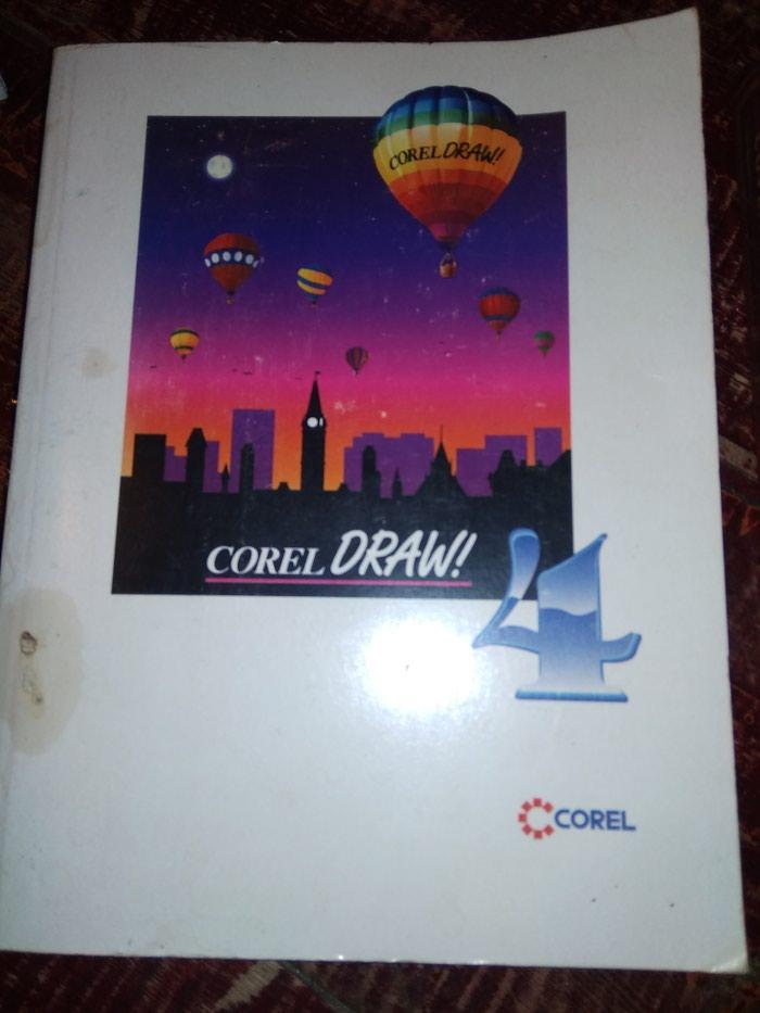 Corel Draw 4. Photo 0