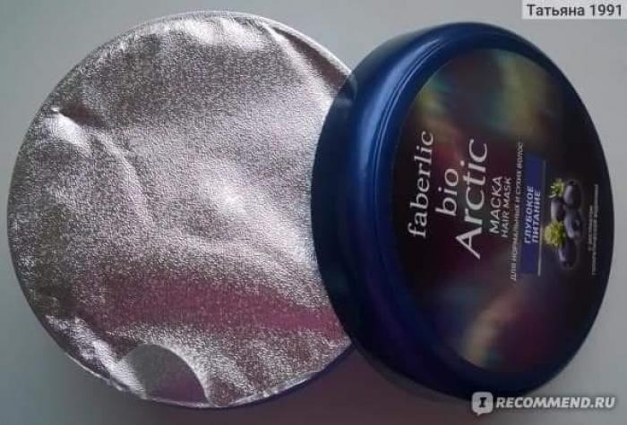 Маска для нормальных и сухих волос Faberlic Bio Arctic Глубокое питание с экстрактом голарктической водяники
