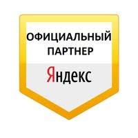 по цене: Договорная: Работа Яндекс