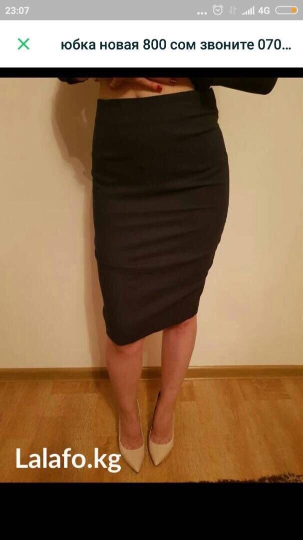 Новая юбка звоните  в Кок-Ой