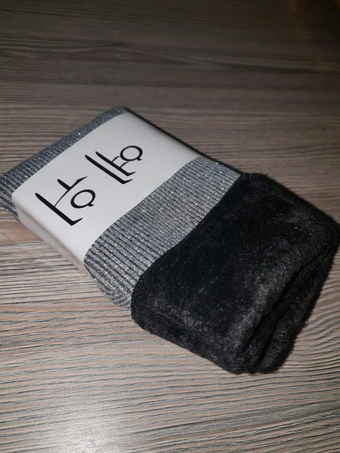 cb6ba77753a3d Продаю корейские носки с начосом - Договорная в Лебединовке: Носки и ...