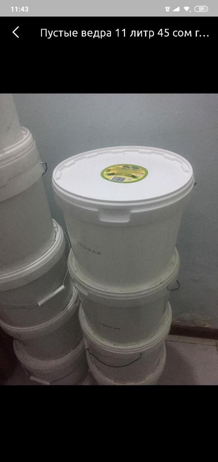 Пластиковые вёдра, 10-11 литров оптом по 60 сомов.. Photo 1
