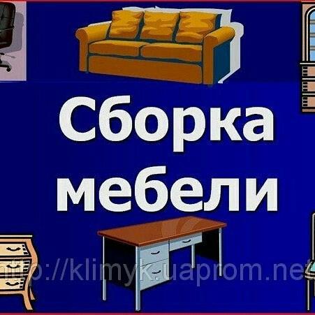 МЕБЕЛЬЩИК:907-99-30-30. в Душанбе