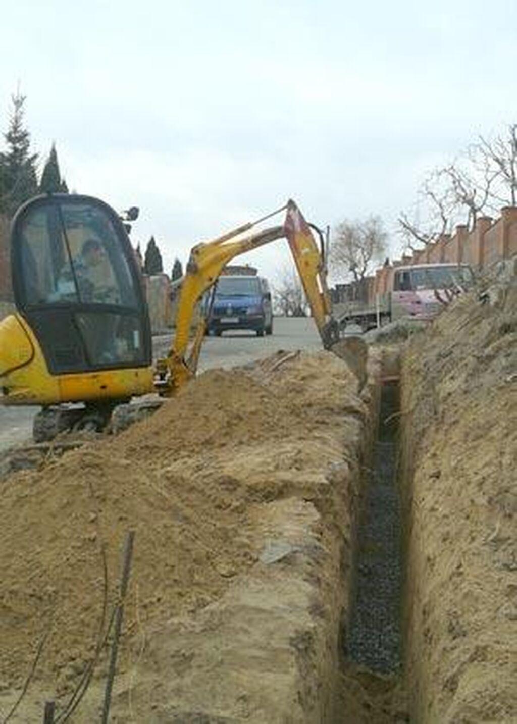 Выкопаем траншею под фундамент мини эксклватором