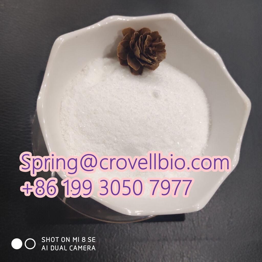 Other - Prachatice: Factory supply Glutathione CAS 70-18-8 +86 spring@crovellbio.com