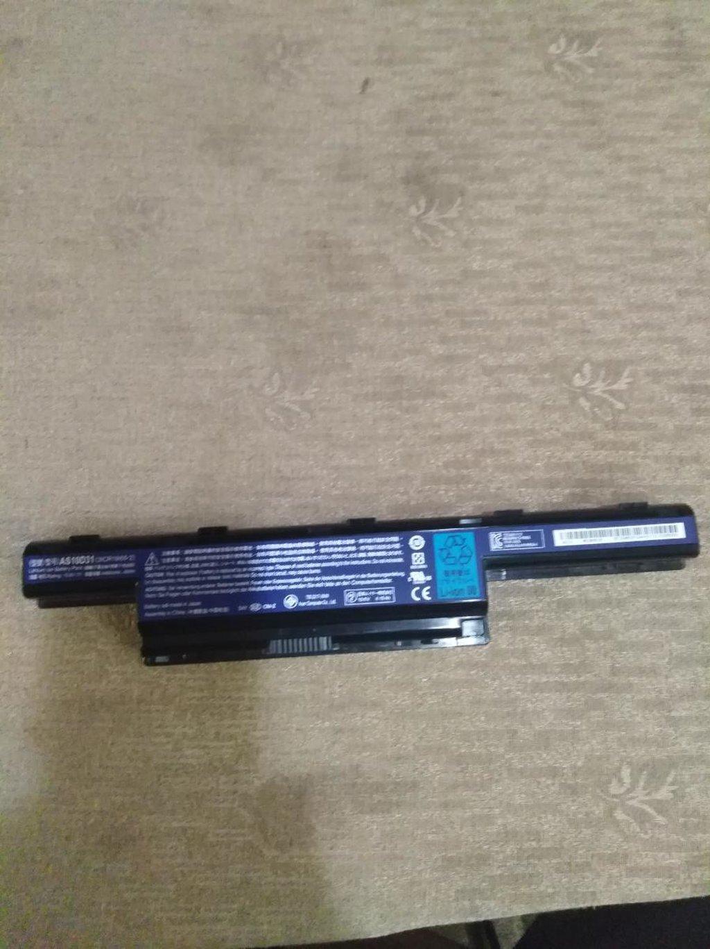 Baterija za laptop Acer 7741g